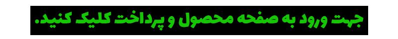 احراز هویت بایننس از ایران